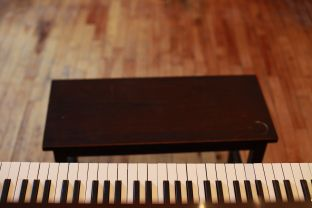 7- nice piano
